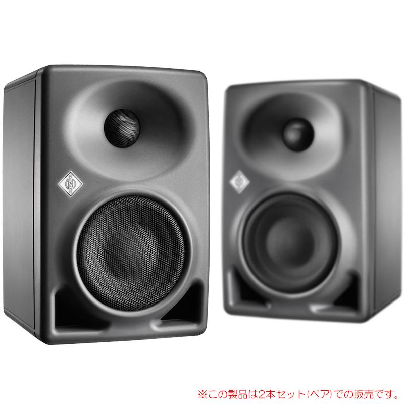 NEUMANN KH 80 DSP A G 2本/ペア 安心の日本正規品!ノイマン モニタースピーカー