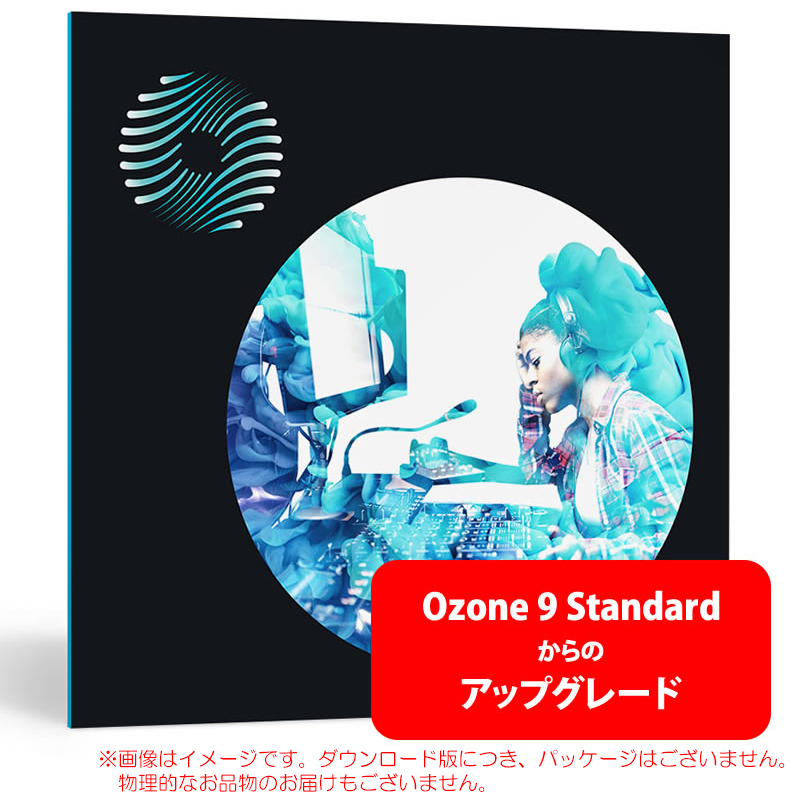IZOTOPE OZONE 9 ADVANCED UPGRADE FROM OZONE 9 STANDARD