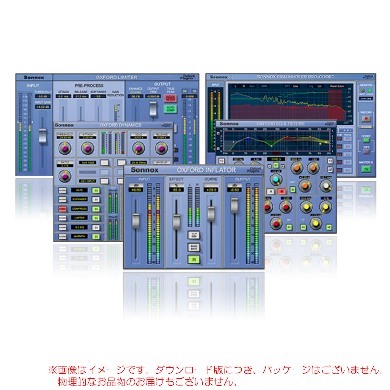SONNOX OXFORD MASTERING Native 安心の日本正規品!