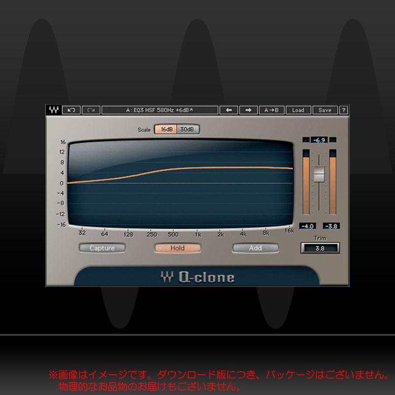 WAVES Q-CLONE ダウンロード版 安心の日本正規品!