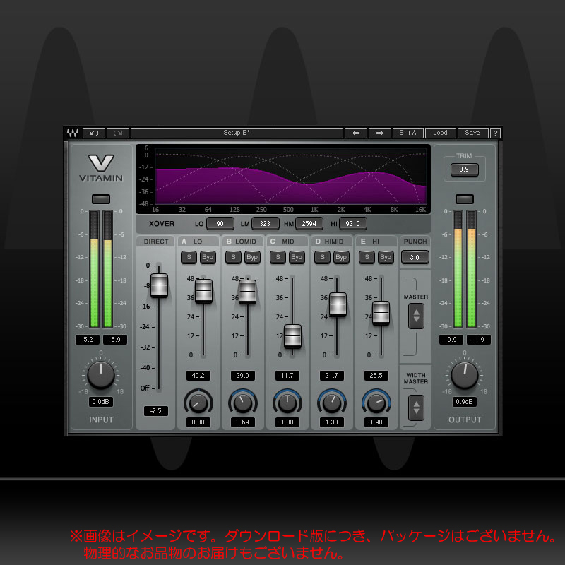 WAVES VITAMIN Sonic Enhancer ダウンロード版 安心の日本正規品!
