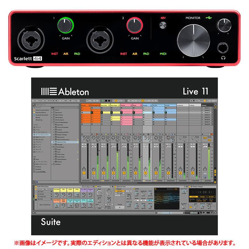 ABLETON モデル着用 注目アイテム LIVE 11 大人気 SUITE + 3RD 4i4 SCARLETT セット FOCUSRITE