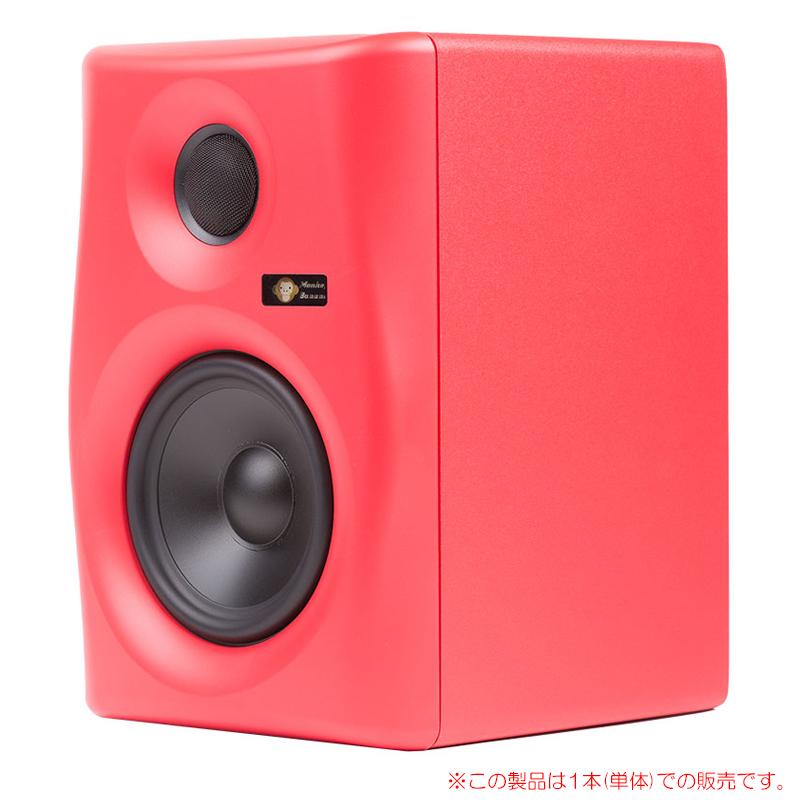 MONKEY BANANA GIBBON 5 RED 1本単品 5インチ・アクティブ・スタジオモニター