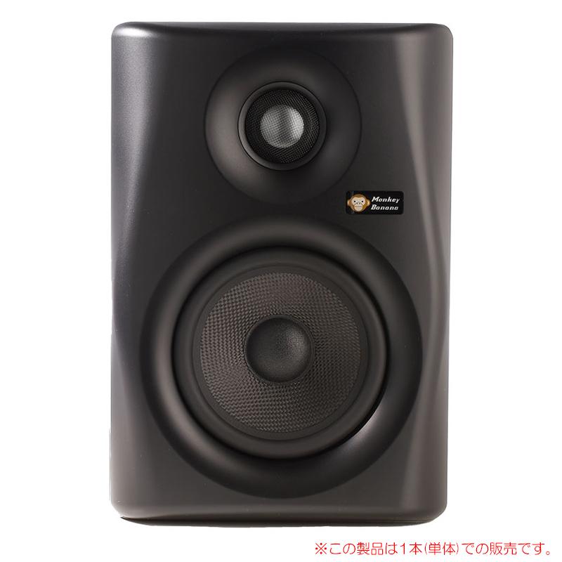 MONKEY BANANA LEMUR 5 BLACK 1本単品 5インチ・アクティブ・スタジオモニター