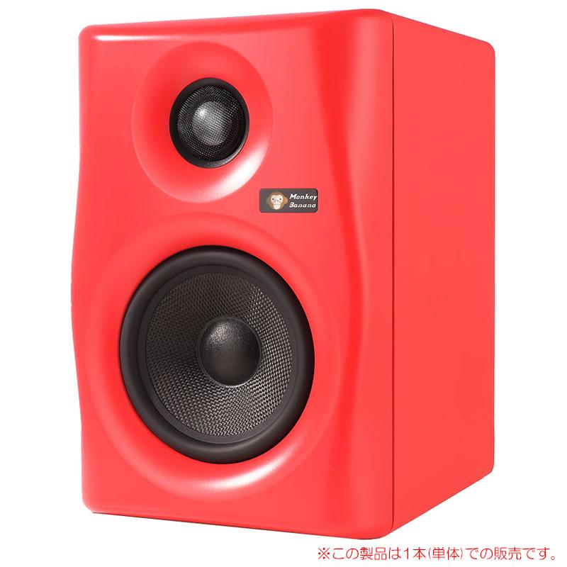MONKEY BANANA LEMUR 5 RED 1本単品 5インチ・アクティブ・スタジオモニター