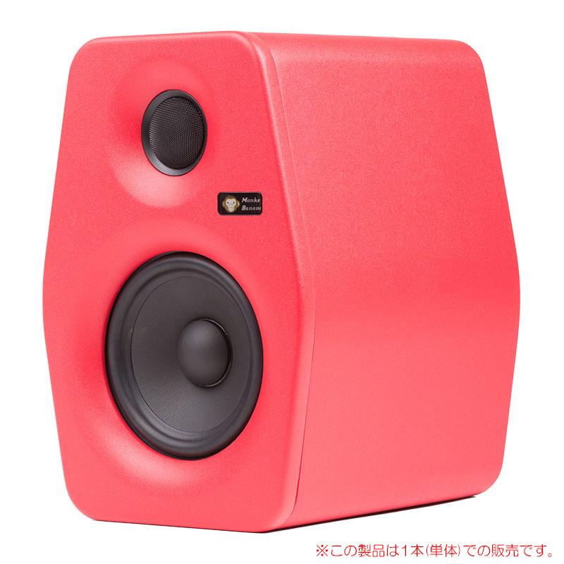MONKEY BANANA TURBO 5 RED 1本単品 5インチ・アクティブ・スタジオモニター