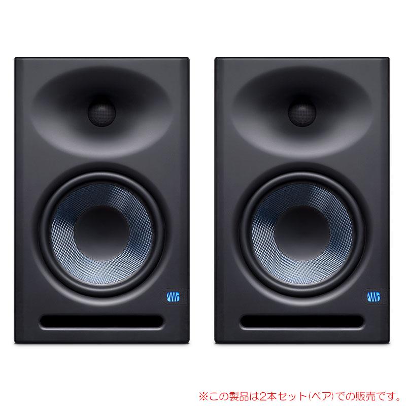 PRESONUS ERIS E8 XT 2本/ペア 安心の日本正規品!