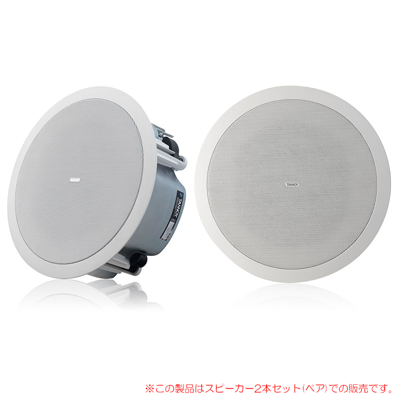 TANNOY CMS 503DC-LP 2本ペア ホワイト 天井埋込スピーカー