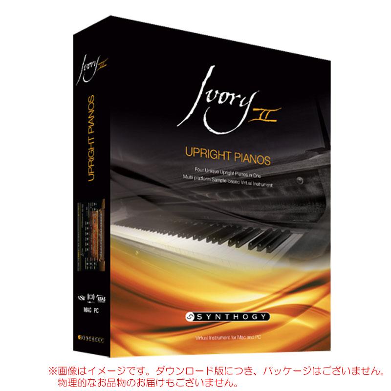 SYNTHOGY IVORY II UPRIGHT PIANOS DVD版 在庫限りの限定特価!安心の日本正規品!アイボリー2