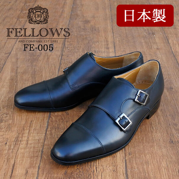 FELLOWS フェローズ FE-005:Double Monk Strap Oxford ダブルモックストラップ オックスフォード メンズ ビジネスシューズ ドレスシューズ 革靴 皮靴 紳士靴 通勤 通学 卒業 入学 入社 就活 結婚式 3色 ブラック ダークブラウン コニャック 人気 送料無料 あす楽対応