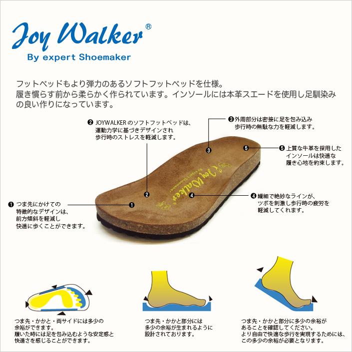 コンフォートサンダル レディース ジョイウォーカー Joy Walker 109 レディース サボ  ソフトフットベッド おしゃれ あす楽対応