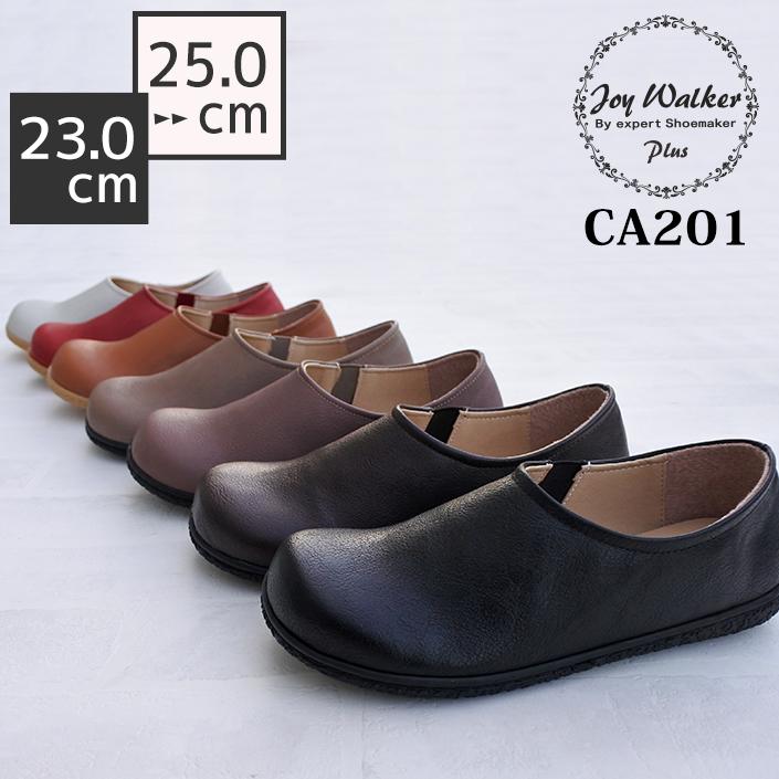 【正規品】レディース 低反発インソール 大人 可愛い 軽い 軽量 柔らかい 歩きやすい靴 疲れにくい コンフォートシューズ スリッポン レディース ジョイウォーカープラス Joy Walker Plus CA201 Slip-On Comfort Shoes 低反発 インソール コンフォートシューズ あす楽対応