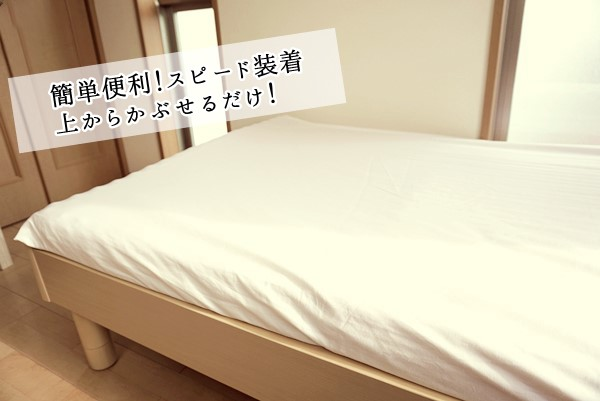 Simple Sheets Made In An One Touch Sheet Single 105 X 215 Cm 100 Cotton Thick Type Many Bed For