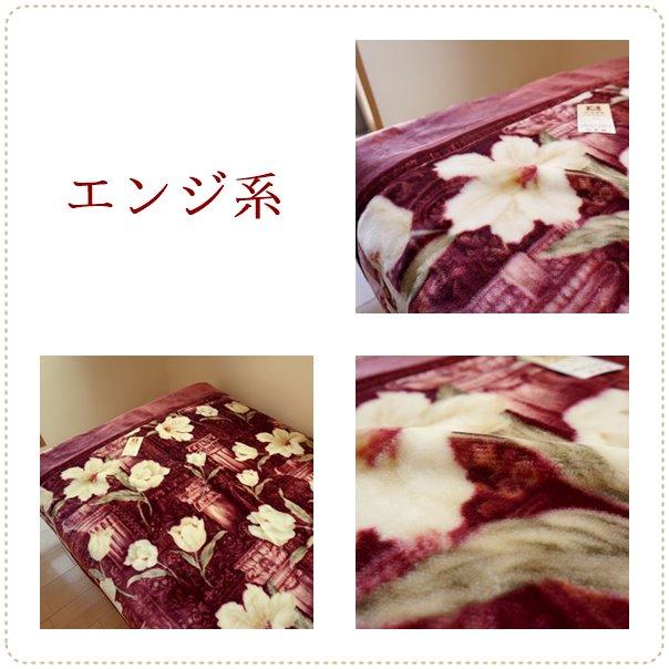 在日本西川毯子双层两种叠层压克力茎 D