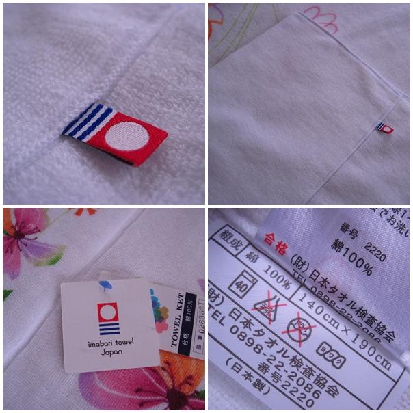 """豪华棉毯""""今品牌 towelket""""-单大小"""