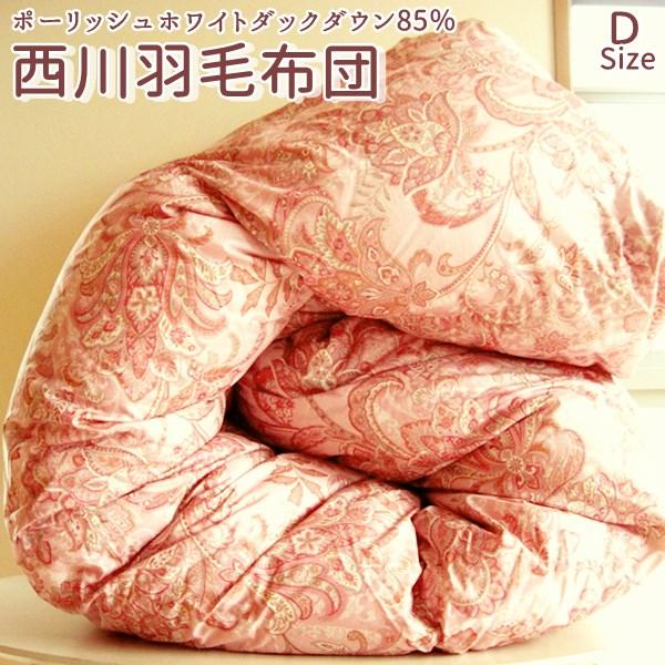 西川 羽毛布団 ダブル オールシーズン 使える ツインダウン ポーリッシュホワイトダウン85% 日本製 2枚合わせ