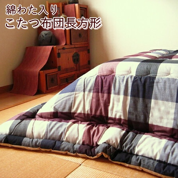 Eco Declaration Kotatsu Futon Rectangle Specialty S Featured Chess3