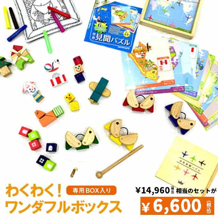 塗り絵 幼児 数字 おもちゃ 5歳 Wwwgazoitcom