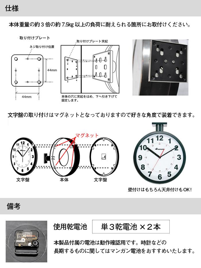 【楽天市場】ダルトン 時計 両面時計 ダブルフェイ …