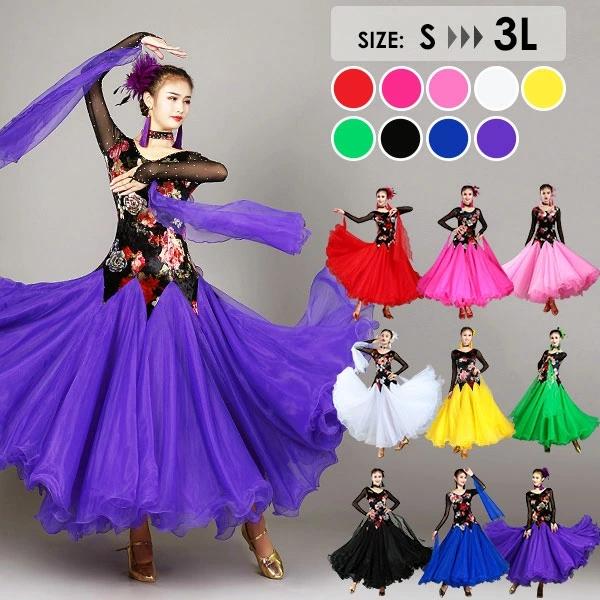 ダンス 衣装 社交