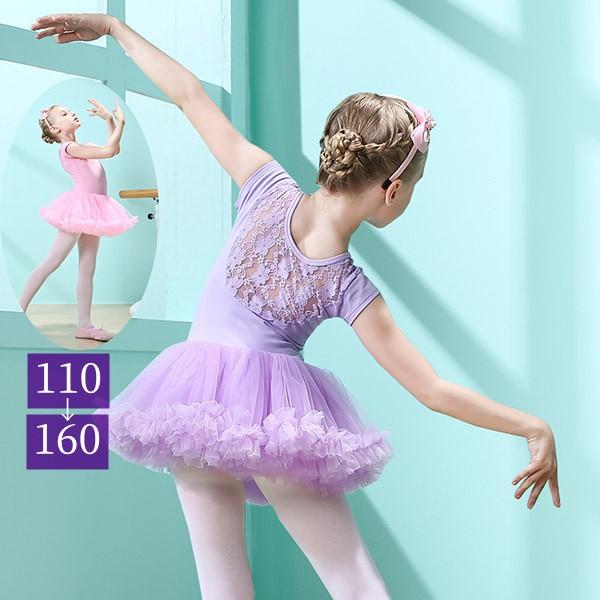 バレエレオタード キッズダンス キッズレオタード 子供ダンス衣装 バレエダンス 2点セット 半袖 レース 透け感 新体操 股下スナップ 女の子 大量注文にも対応しています チュチュ 可愛い レオタード 業界No.1 ピンク ダンス服 パープル 110 da951s1s1w8大量注文にも対応しています 160 全品送料無料 練習着 子ども用