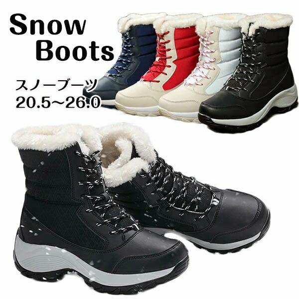 サイズ20.5 21.0 21.5 22.0 22.5~25.5 26.0 スノーブーツ レディース 防水 おしゃれ 防滑 防寒 雪用ブーツ 大きいサイズdi028x1x1w7 代引き不可 撥水 中綿 スキーブーツ スノーシューズ ふわふわファー付き 無料 ショートブーツ サービス 大量注文にも対応しています