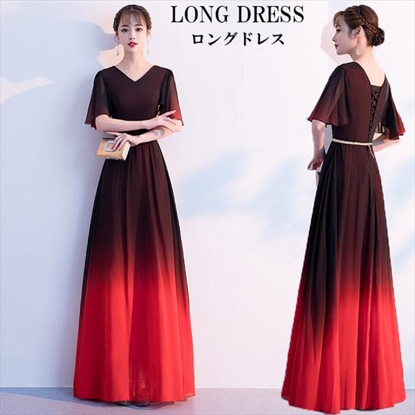 588a9207809cd ロングドレス パーティー 演奏会用ドレス 演奏会 袖付き 大きいサイズ ワンピース 大人 上品