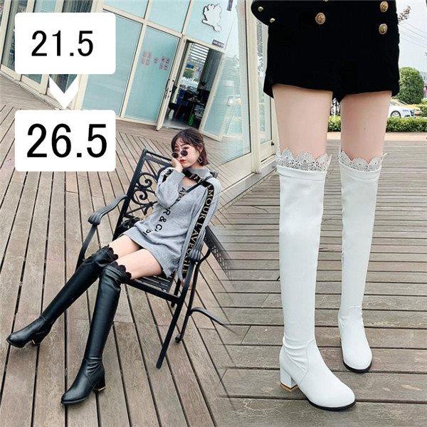 ロングブーツ 厚底 ブーツ 黒 白 ニーハイブーツ 大きいサイズあり 推奨 美脚 ストレッチ スムース レディース ファッション ロング 30代 大人 di184g4g4w7 おしゃれ 送料0円 シューズ 大量注文にも対応しています 代引き不可 靴 きれいめ ファー付き 春 20代