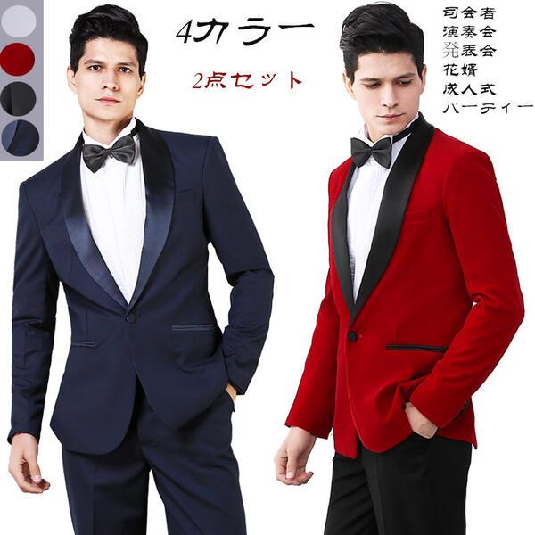 36a64bda22a82 サイズ有S M L XL 2XL メンズ スーツ 結婚式 パーティ 司会者 演奏会 ...