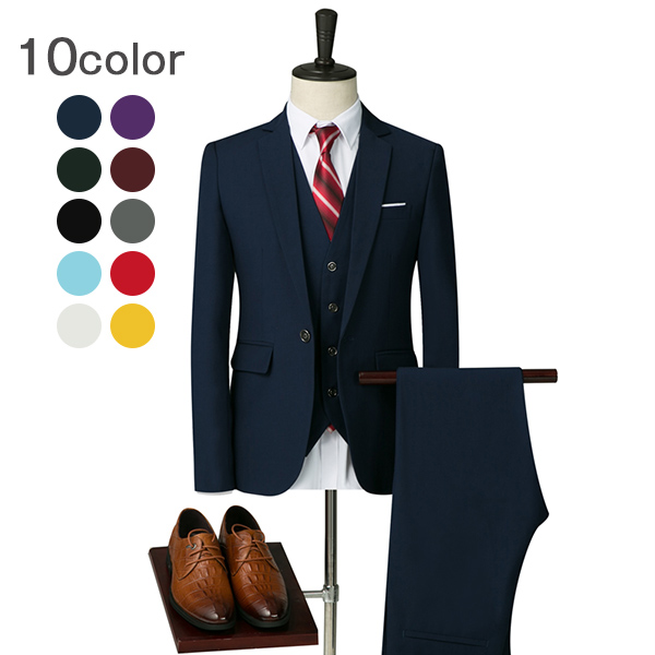 【M/L/XL/2XL/3XL/4XL/5XL/6XL】10カラー フォーマル スーツ 男性用背広 長袖 ビジネススーツ 1ツボタン スリムミニマリスト 大きいサイズ メンズスリムスーツ 2点セット 就職活動 黒 紫 赤 紺 グレー 白 緑 黄dg336d3d3d4/代引き不可