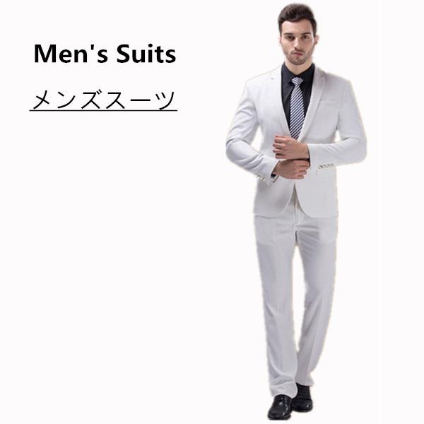 【サイズ有S/M/L/XL/2XL/3XL/4XL】ベスト追加可 大きいサイズ 紳士服 メンズスーツ ビジネススーツ 1ツ釦 スリムバージョン 1ボタンビジネススーツ 男性用 パンツ スーツ 白いスーツ 2点セット ホワイトスーツdg660f0f0f0/代引き不可