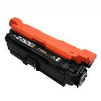 【ポイントアップ中!】プリンタートナー  キャノン リサイクル品 CRG-323BLK/カートリッジ323(ブラック)5000枚LBP7700C[リサイクルトナー]【安心保証】【送料無料】P27Mar15