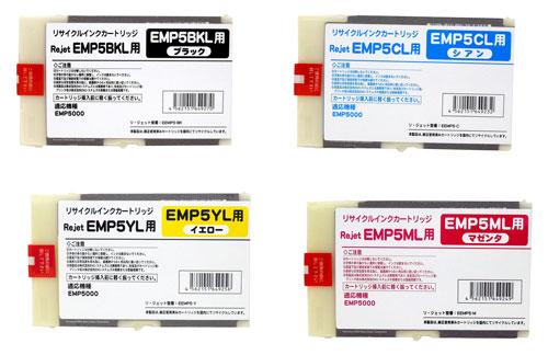 【ポイントアップ中!】EMP5L(各Lサイズ) [4色セット][EMシステムズリサイクルインク]Yakty NX-2 EMP 5000,ECO-P5000【安心保証】【送料無料】P27Mar15