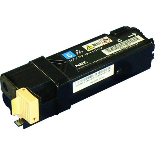 PR-L5700C-16~18(カラー)各2千枚 [各2本入][NECリサイクルトナー]MultiWriter 5700C 5750C【安心保証】【送料無料】10P01Mar15