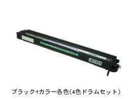 【ポイントアップ中!】JDL LP3833C用ドラム [4色セット]ドラムユニット[JDLリサイクルドラム]LP3833C【安心保証】【送料無料】10P27May16