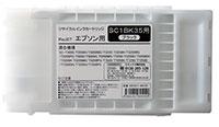 【ポイントアップ中!】エプソン SC1BK35(フォトブラック)[350ml][EPSONリサイクルインクカートリッジ]SC-T3050 SC-T3250 SC-T5050 SC-T5250 SC-T7050 SC-T7250 (SureColor)【安心保証】【送料無料】