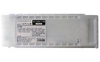 【ポイントアップ中!】エプソン SC1BK70(フォトブラック)[700ml][EPSONリサイクルインクカートリッジ]SC-T3050 SC-T3250 SC-T5050 SC-T5250 SC-T7050 SC-T7250 (SureColor)【安心保証】【送料無料】