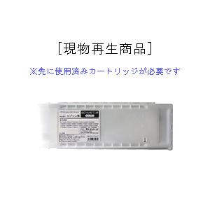 【現物再生!先に使用済みが必要です】エプソン SC1MB70(マットブラック)[700ml][EPSONリサイクルインクカートリッジ]SC-T3050 SC-T3250 SC-T5050 SC-T5250 SC-T7050 SC-T7250 (SureColor)【安心保証】【送料無料】