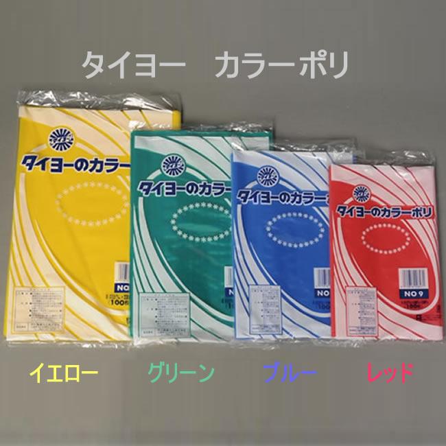【NO.11】カラーポリ袋 レッド0.035×200×300mm 4000枚【業務用 ビニール袋 ポリエチレン袋 タイヨー 】