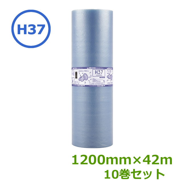 プチプチ ロール エコハーモニー H37クリア色(緑~青) 1200mm×42m 10巻セット【代引・個人不可】【 川上産業製 d37 同等品 原反 】