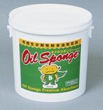 【個人様宛不可・要事業者名】【油吸着材】オイルスポンジ ペールタイプ(約2.2kg) 1箱(6缶入)【油除去】【業務用】【代引不可】