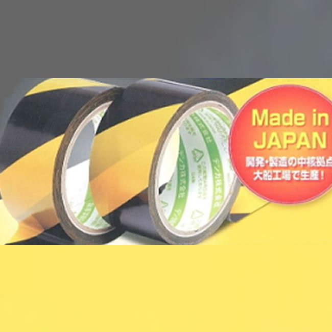 OPPテープ #407E カットEトラ 97μ 90mm×25m 20巻【送料無料】【代引不可】【法人様向け】