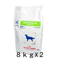 ロイヤルカナン 犬用PHコントロール8kg/【2袋セット】/【療法食】【尿石症】/【送料無料】