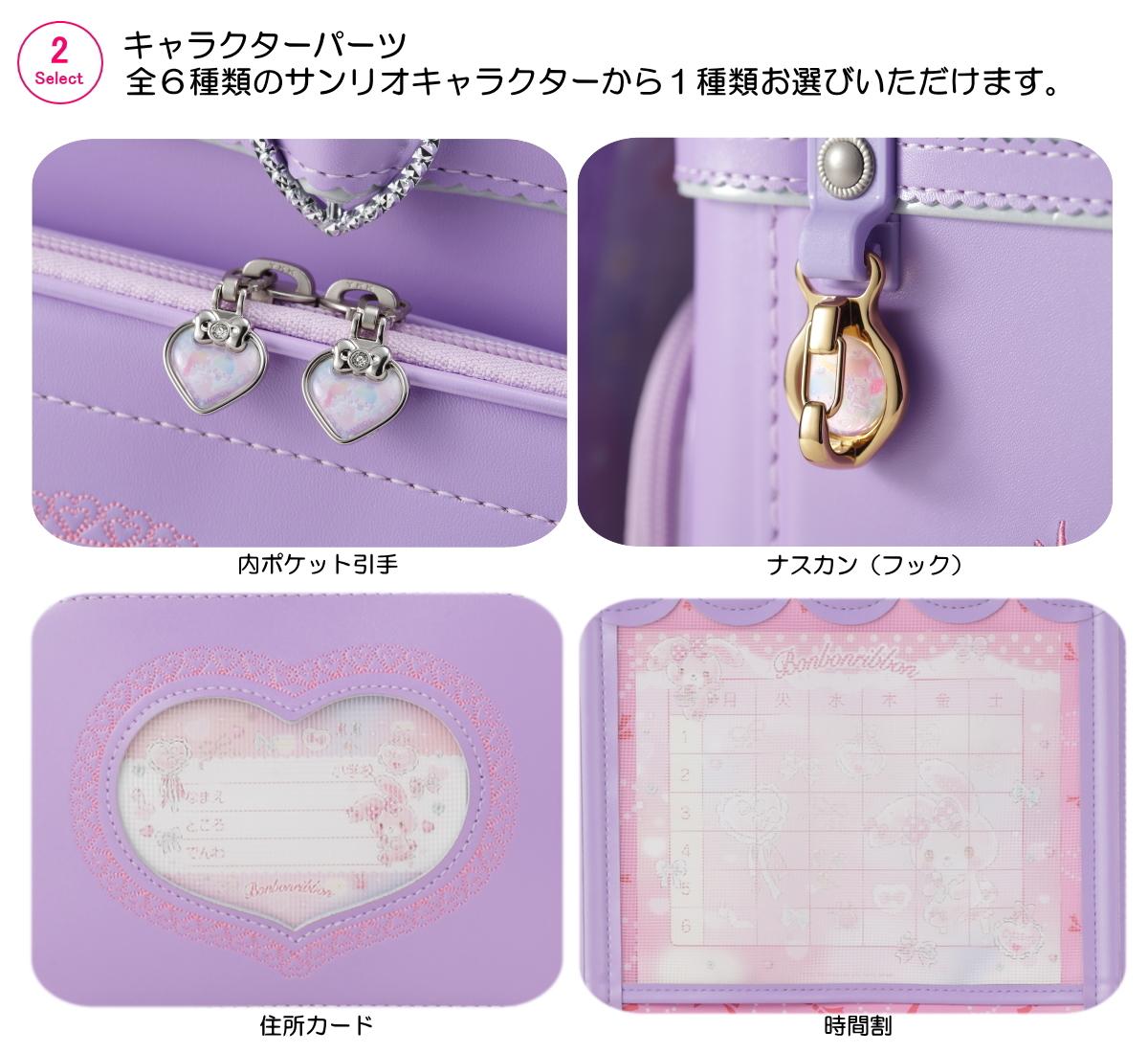 Lavender bag RETRO KITTY
