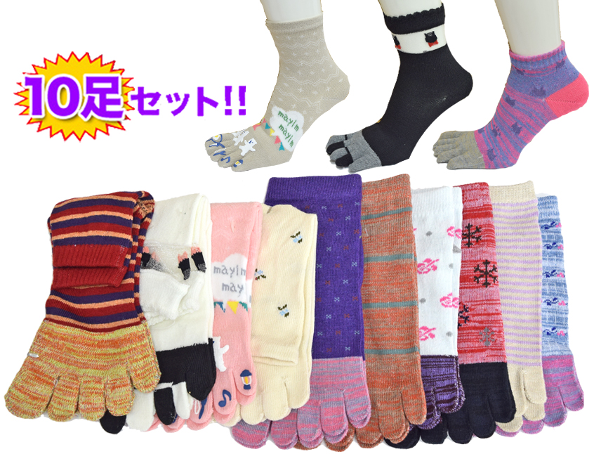 Womens Five Toe Socks 10 Foot Health Set Socks Womens Five Fingers Five Finger Socks 10 Feet Sets Socks Sock Rates Set Sport Set Inner Socks 23 25 Cm