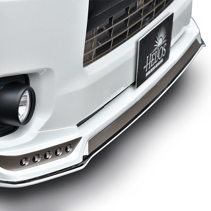 ハイエース 4型 5型 ワイド LED フロント リップ スポイラー 未塗装 HELIOS