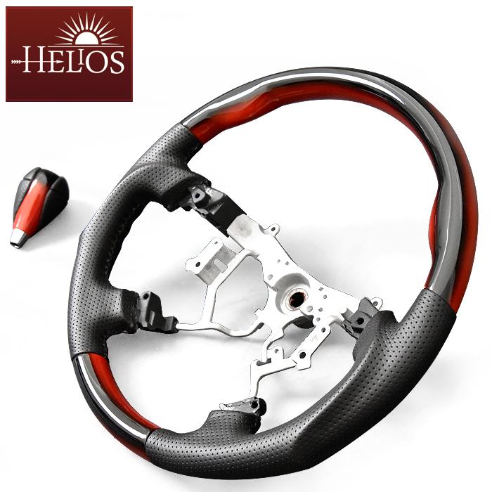HELIOS ハイエース 200系 ガングリップ ステアリング & シフトノブ レッド × ブラック グラデーション