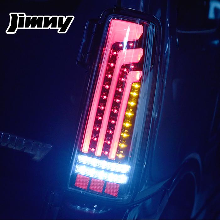 ジムニー 現品 テールランプ JB23 JB33 JB43 縦 ファイバー テールライト 左右 ビーム 色選択 LED HELIOS ☆新作入荷☆新品