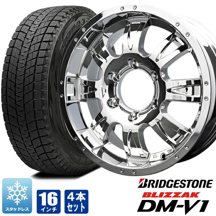 200系 ハイエース スタッドレス タイヤ 4本セット ヘリオス 16インチ クローム ブリザック DM-V1 215/65R16