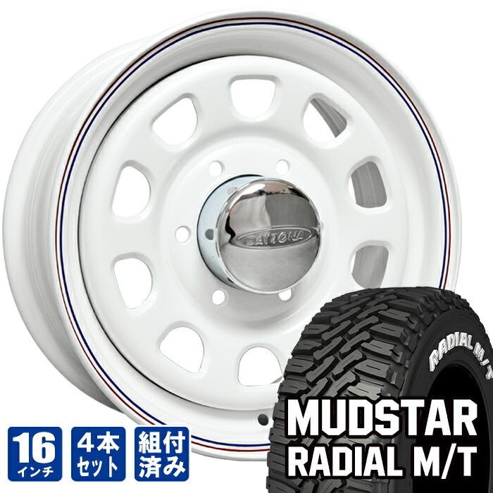 超爆安 デイトナ 16インチ ブラック レッド&ブルー ライン MUDSTAR 215/65R16 RADIAL M/T ホワイトレター 200系 ハイエース 4本セット, オリジナルレザーshopZeil 2e8516c3